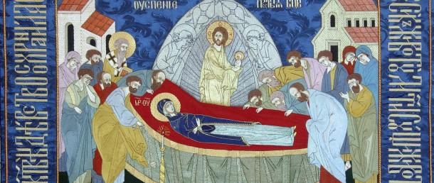 adormirea-Maicii-Domnului
